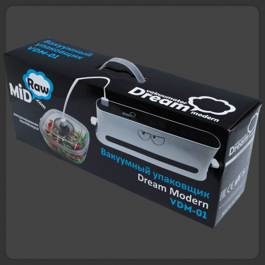 Купить вакууматор - вакуумный упаковщик Dream Modern VDM-01