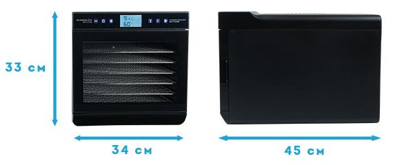 размеры дегидратора RMD-07